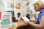 Россиян предупредили опоследствиях реформы ПФР