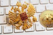 Госдуме рекомендовали принять в первом чтении закон о налогообложении криптовалют
