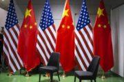 Китай приготовил «козырь в рукаве» для борьбы с США