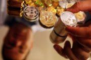 Россиянам посоветовали остерегаться криптовалюты