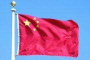 Инвестиции Китая в экономику США составили 1,413 триллиона долларов