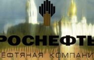 «Роснефть» по итогам 2017 года осталась №1 по добыче нефти в мире