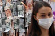 Россияне забрали избанков более 800млрд рублей вянваре