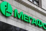 «Мегафон» увеличил долю в видеосервисе Start