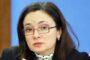 Российские банки в январе-феврале заработали на 16% меньше чем годом ранее