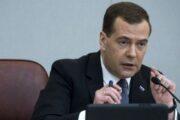 Медведев: в 2017 году более миллиона семей решили свою жилищную проблему