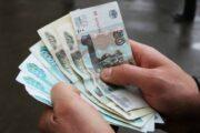 В Счетной палате подтвердили скатывание России в бедность