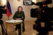 Матвиенко оценила интерес американских компаний к российскому рынку
