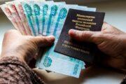 180тысяч рублей вмесяц: названа самая высокооплачиваемая вакансия дляпенсионеров