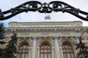 Экономика не важна: ЦБ РФ готовится к активному повышению ставок