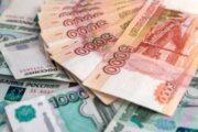 Россиян предупредили о риске потери денег из-за выплат на школьников