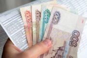 Над россиянами нависла угроза выбивания долгов по ЖКХ коллекторами