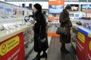 Экономист Масленников посоветовал запасаться бытовой техникой