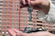 ВТБ сохраняет пониженную ставку по ипотеке с господдержкой