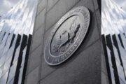 Гэри Генслер считает, что большинству криптобирж придется регистрироваться в SEC